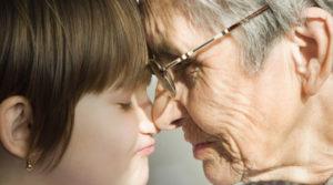 Внучка наследница