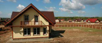 Приватизируем землю под домом