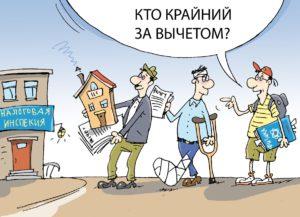 Налоговый вычет на покупку земли