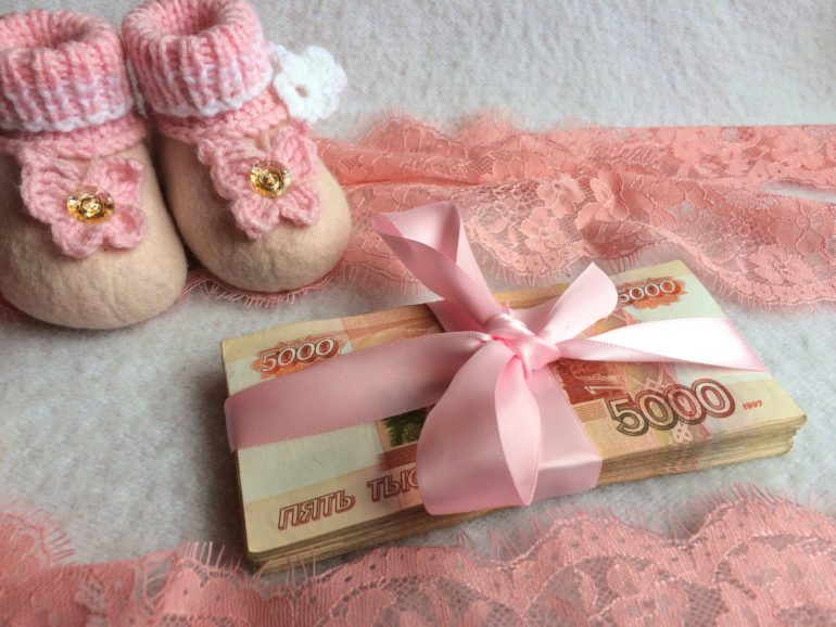 materinskij kapital