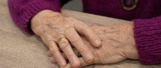 strahovaya pensiya